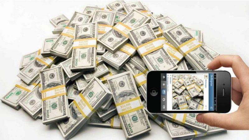 960-0cd6a652ed1f7811192db1f700c8f0e7-have-money